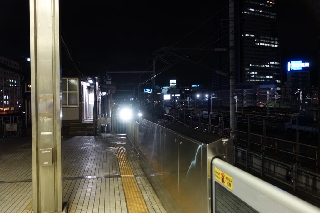 f:id:UrushiUshiru:20180123233540j:plain