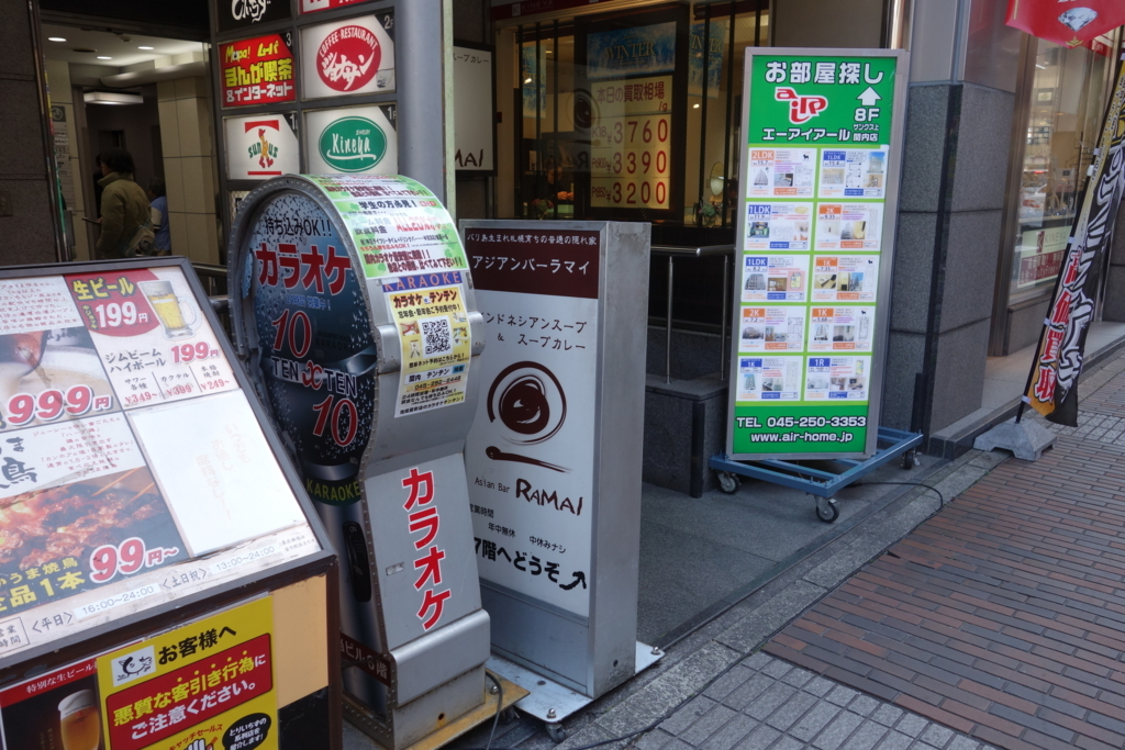 f:id:UrushiUshiru:20180125203119j:plain