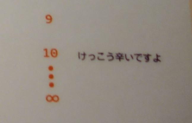 f:id:UrushiUshiru:20180125221559j:plain