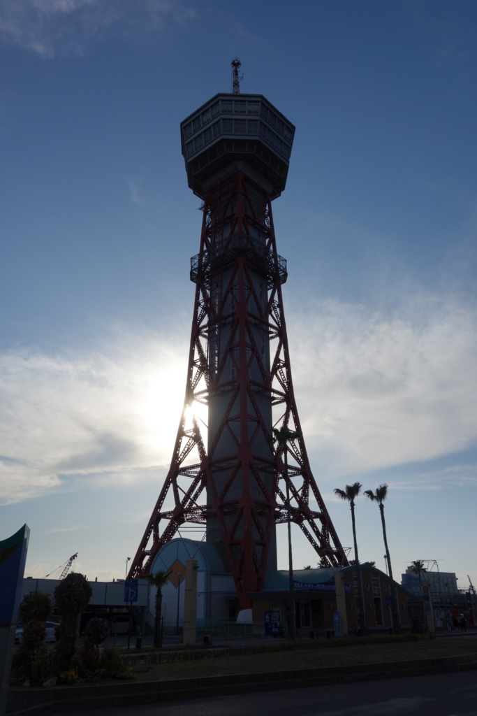 f:id:UrushiUshiru:20180126235650j:plain