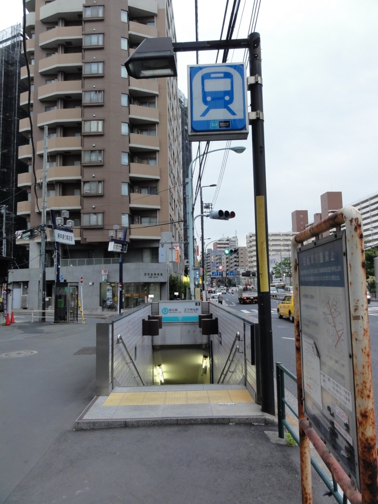 f:id:UrushiUshiru:20180128113140j:plain