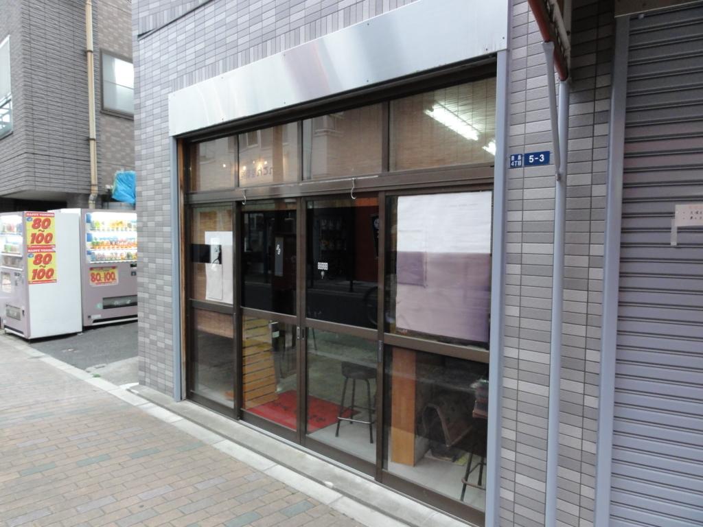 f:id:UrushiUshiru:20180128181900j:plain