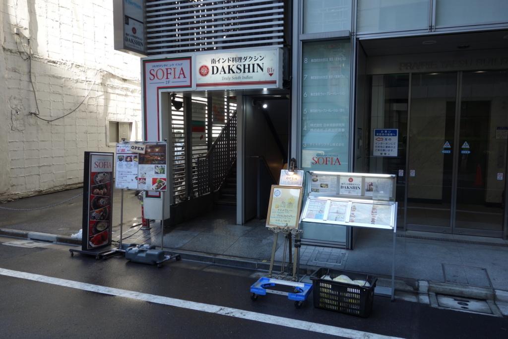 f:id:UrushiUshiru:20180209220607j:plain
