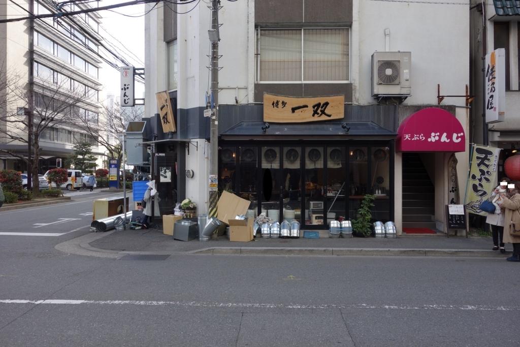 f:id:UrushiUshiru:20180212221803j:plain
