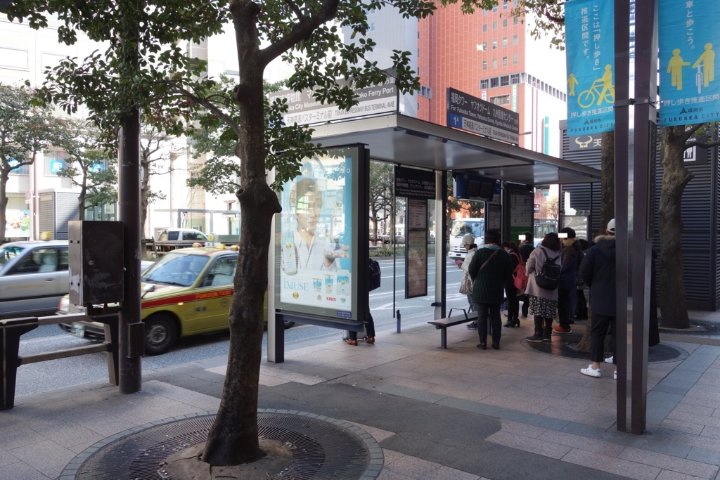 f:id:UrushiUshiru:20180213220325j:plain