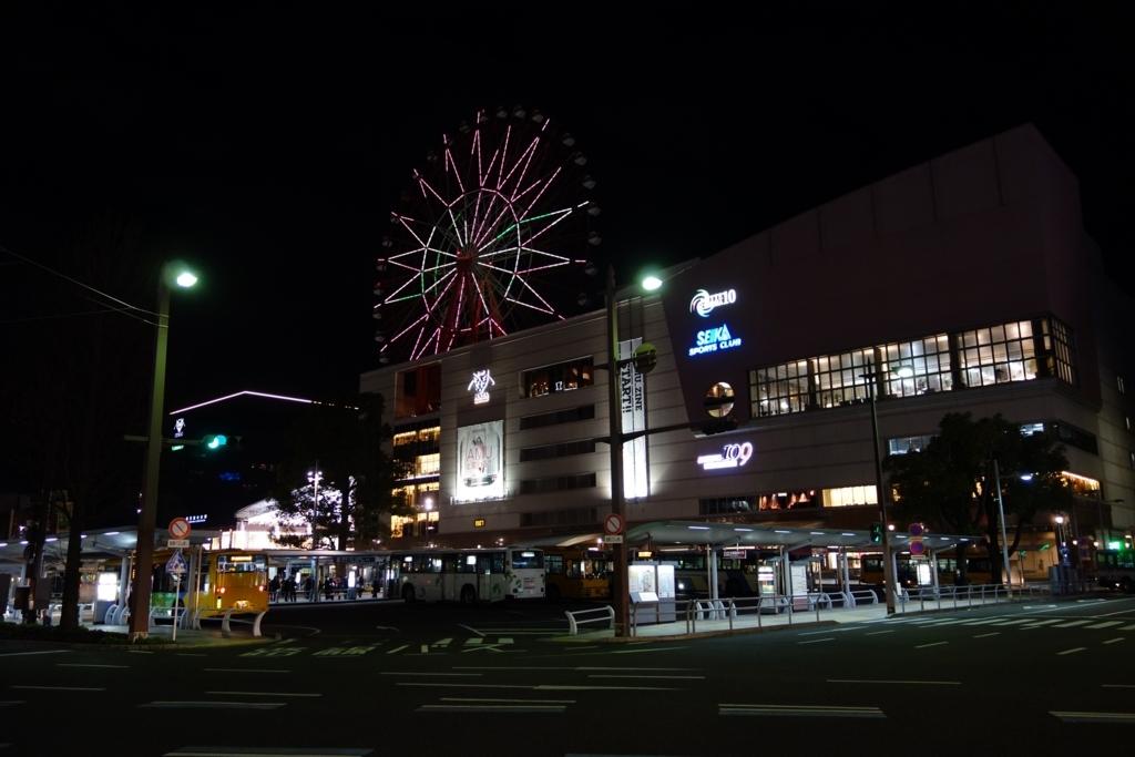 f:id:UrushiUshiru:20180214000942j:plain