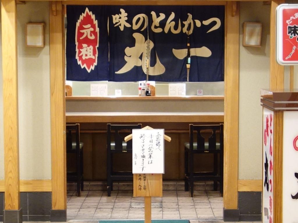 f:id:UrushiUshiru:20180214004041j:plain