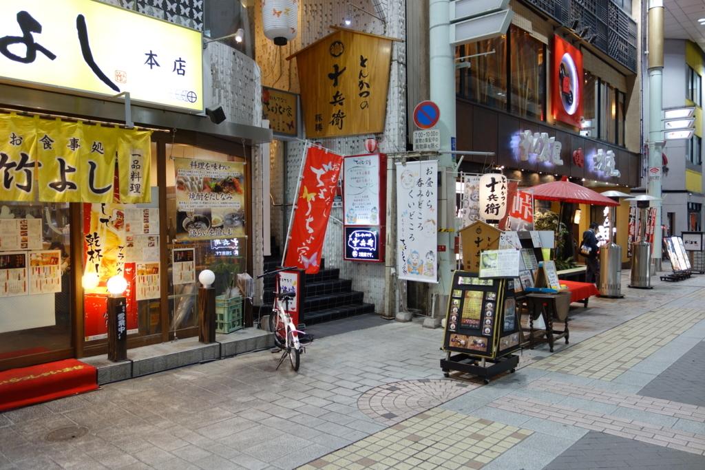 f:id:UrushiUshiru:20180214005257j:plain