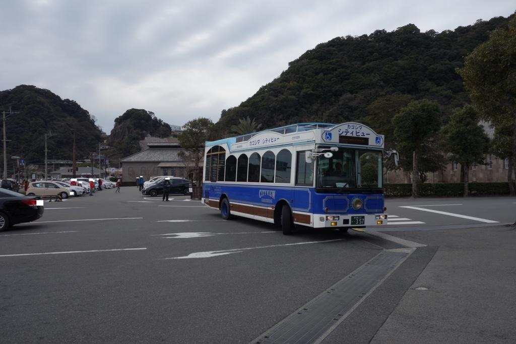 f:id:UrushiUshiru:20180215182316j:plain
