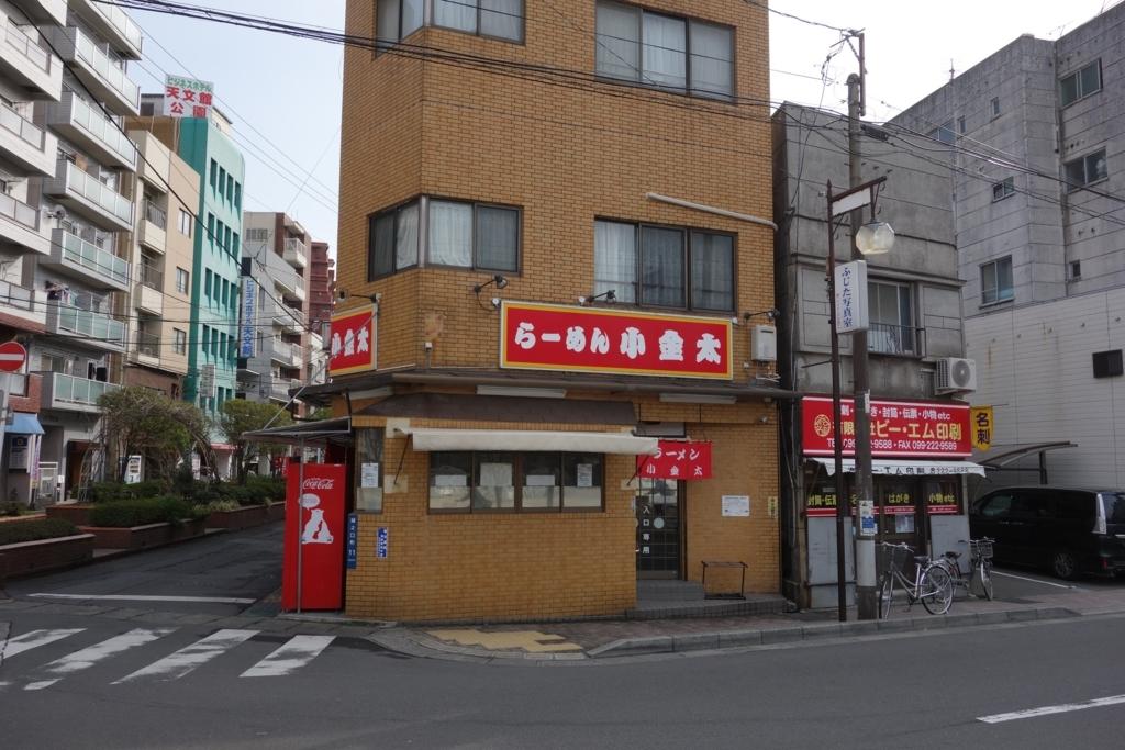 f:id:UrushiUshiru:20180215182350j:plain
