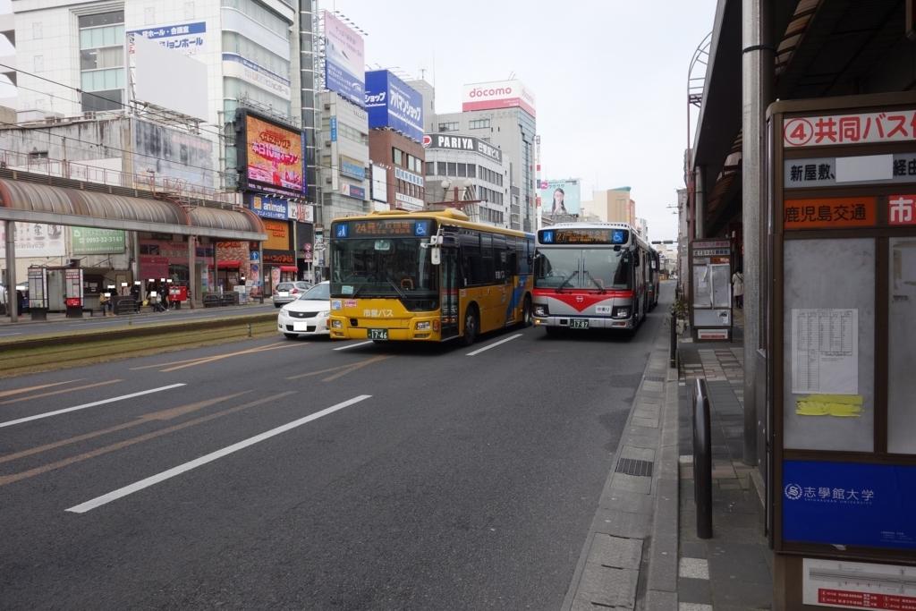 f:id:UrushiUshiru:20180215182753j:plain