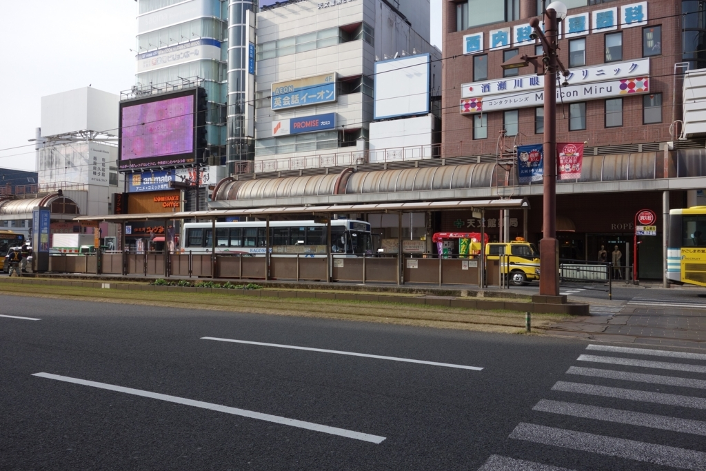 f:id:UrushiUshiru:20180215182943j:plain