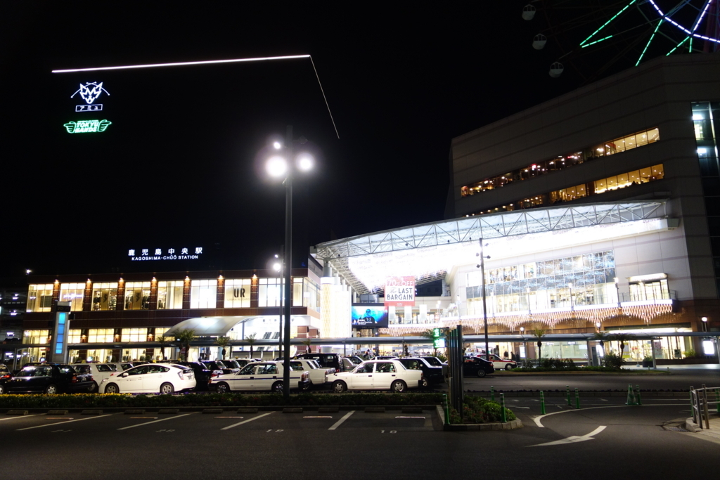 f:id:UrushiUshiru:20180215184709j:plain