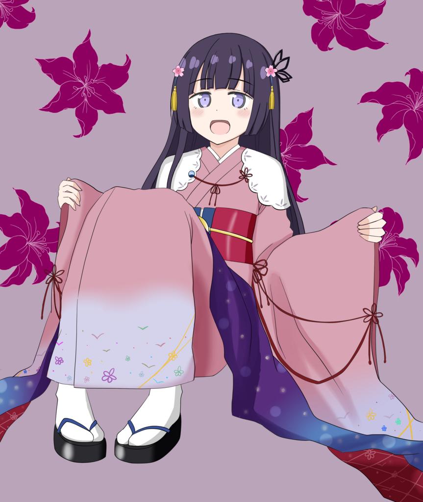 f:id:UrushiUshiru:20180216165948j:plain
