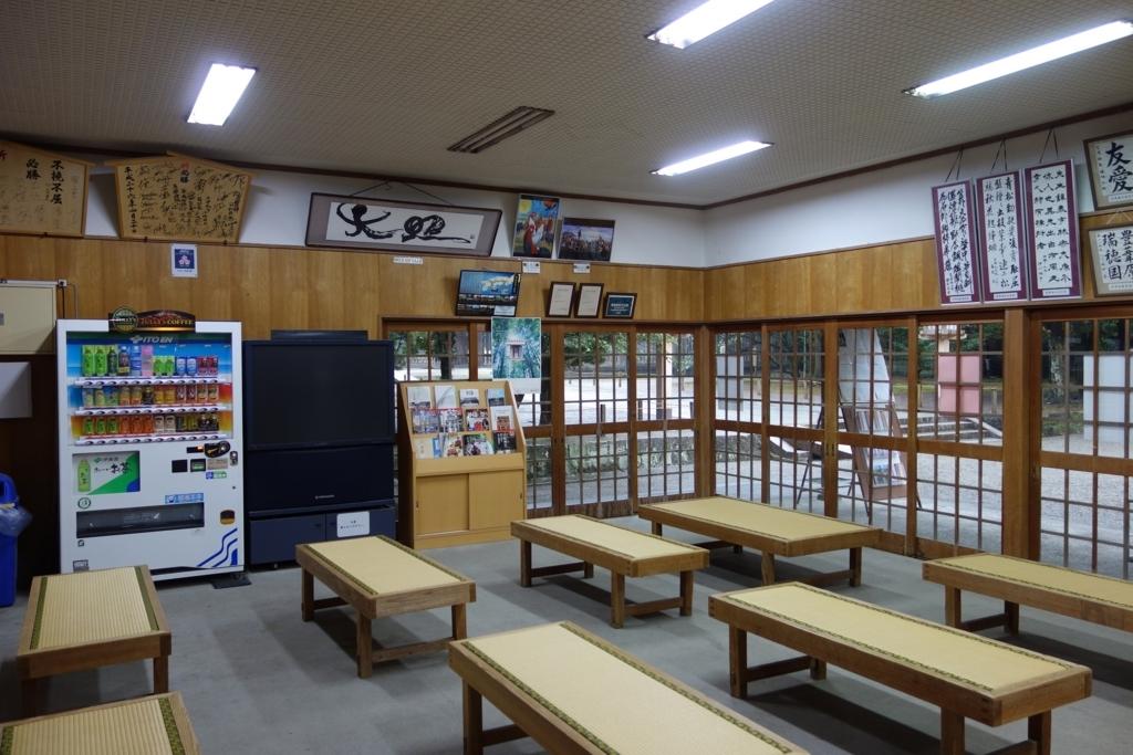 f:id:UrushiUshiru:20180217195911j:plain
