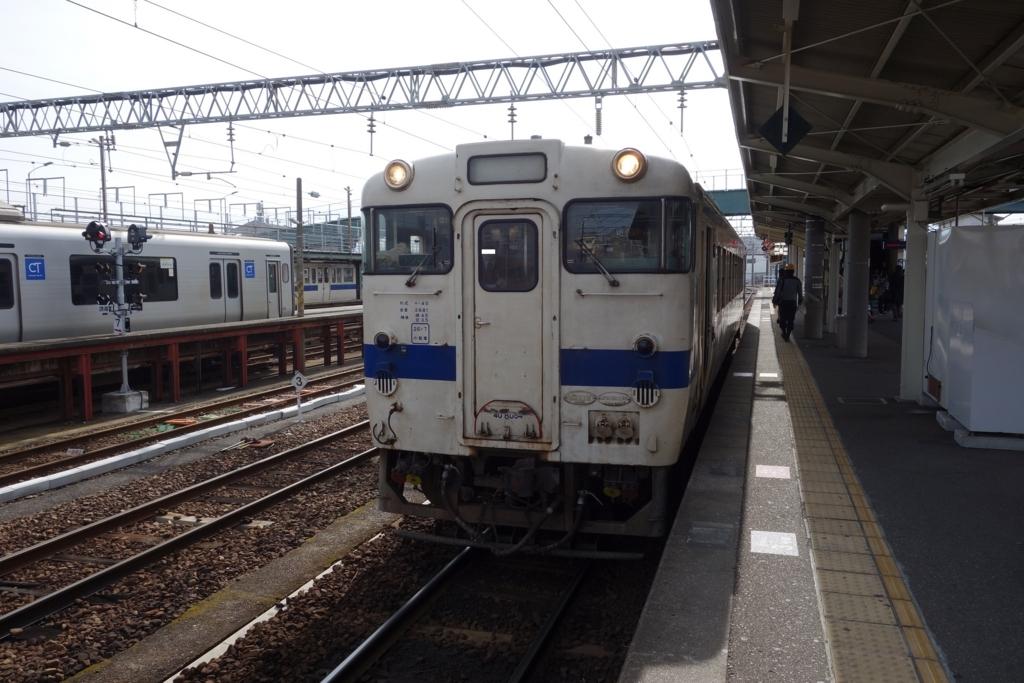 f:id:UrushiUshiru:20180219234412j:plain