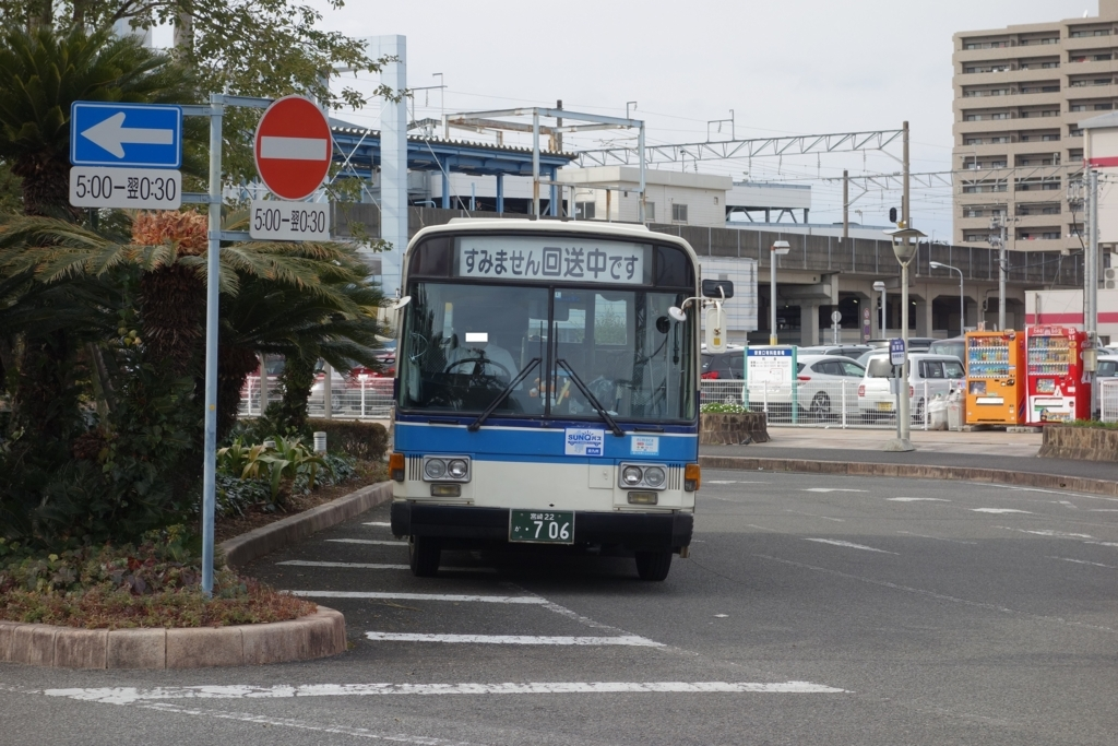 f:id:UrushiUshiru:20180219235442j:plain
