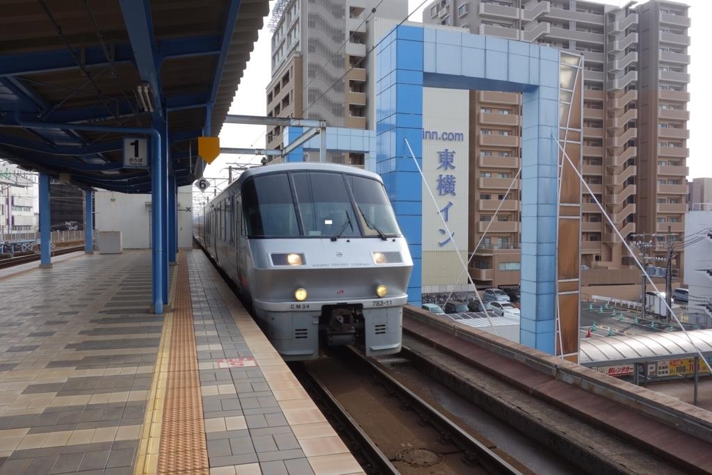 f:id:UrushiUshiru:20180220001042j:plain