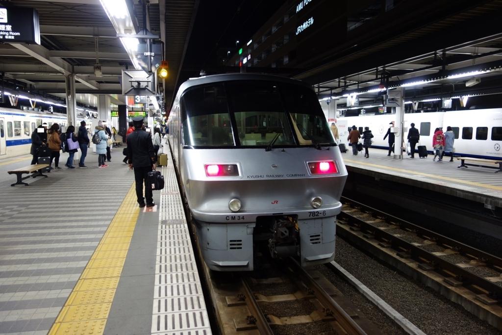 f:id:UrushiUshiru:20180220011912j:plain