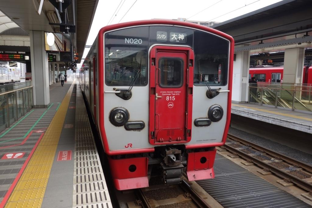 f:id:UrushiUshiru:20180220200354j:plain
