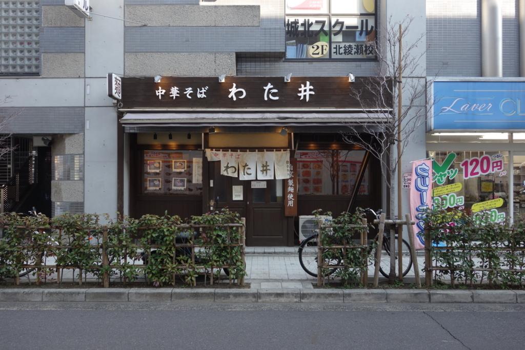 f:id:UrushiUshiru:20180221205815j:plain