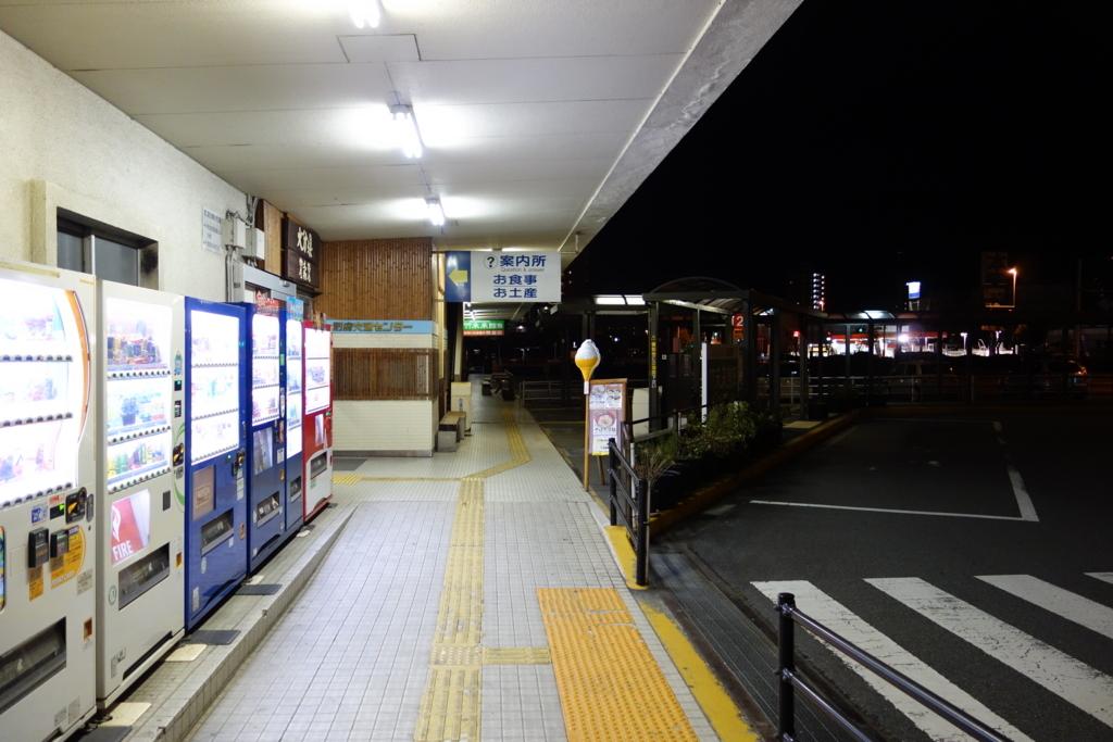 f:id:UrushiUshiru:20180222213058j:plain