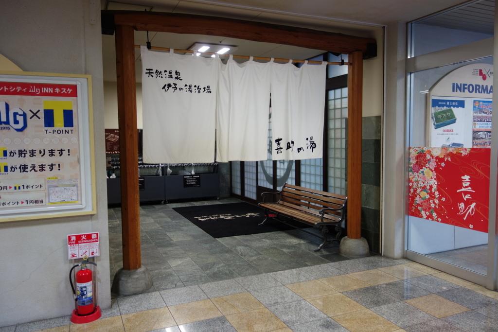 f:id:UrushiUshiru:20180223204116j:plain