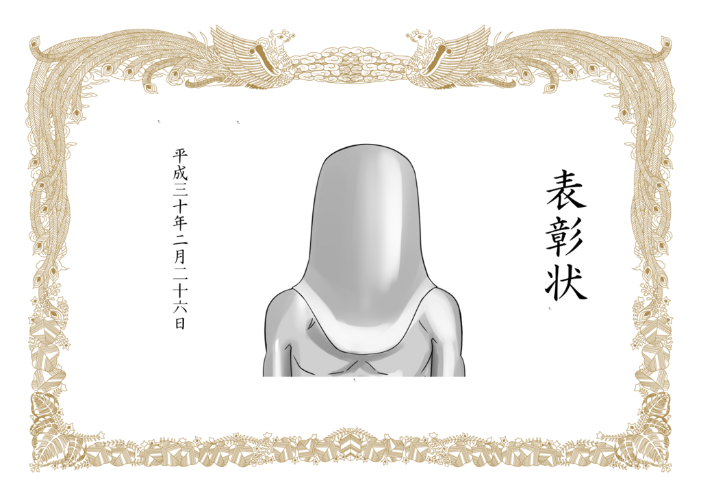 f:id:UrushiUshiru:20180226203151p:plain