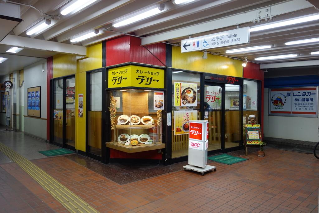 f:id:UrushiUshiru:20180228220459j:plain
