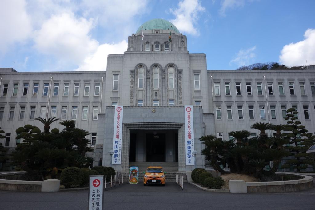 f:id:UrushiUshiru:20180301190858j:plain