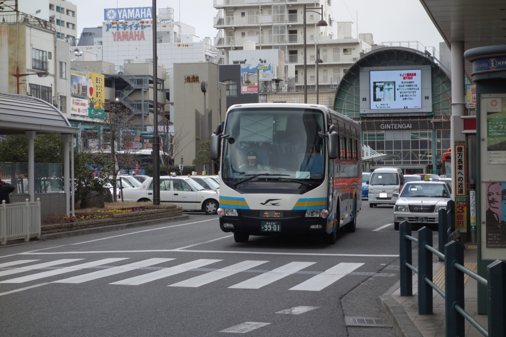 f:id:UrushiUshiru:20180301213159j:plain