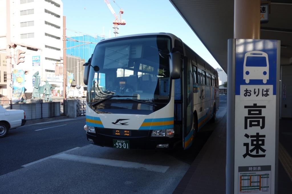 f:id:UrushiUshiru:20180301223253j:plain