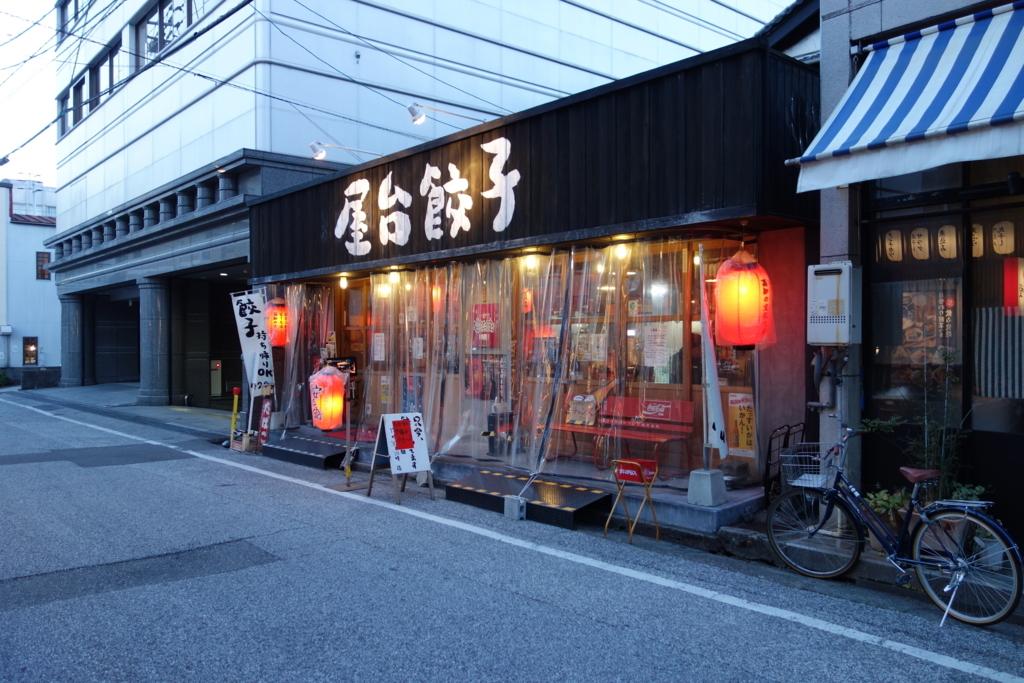 f:id:UrushiUshiru:20180301230335j:plain