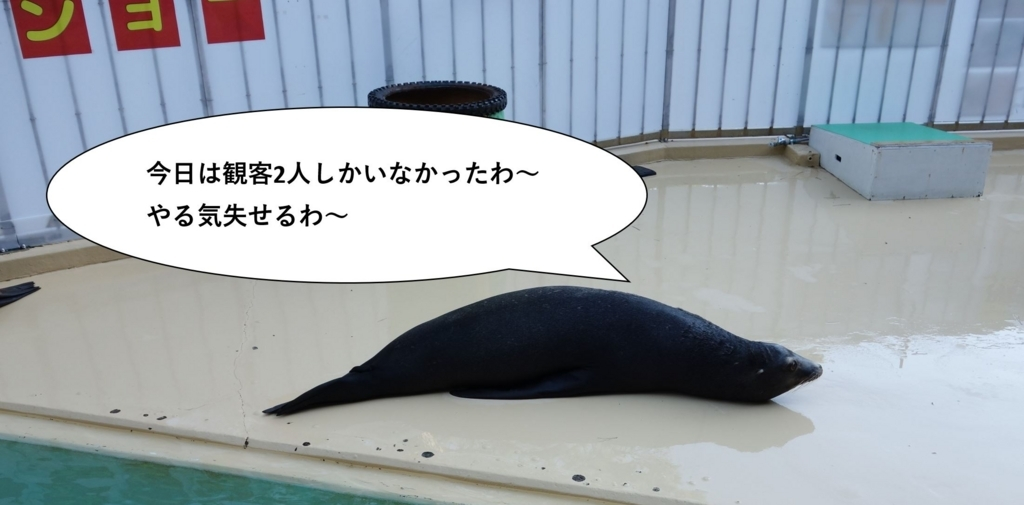 f:id:UrushiUshiru:20180307014601j:plain