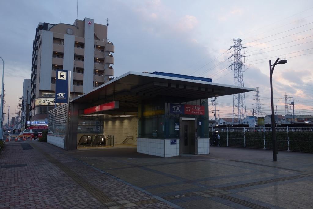 f:id:UrushiUshiru:20180307200130j:plain