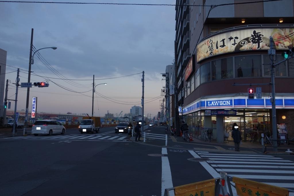 f:id:UrushiUshiru:20180307200333j:plain