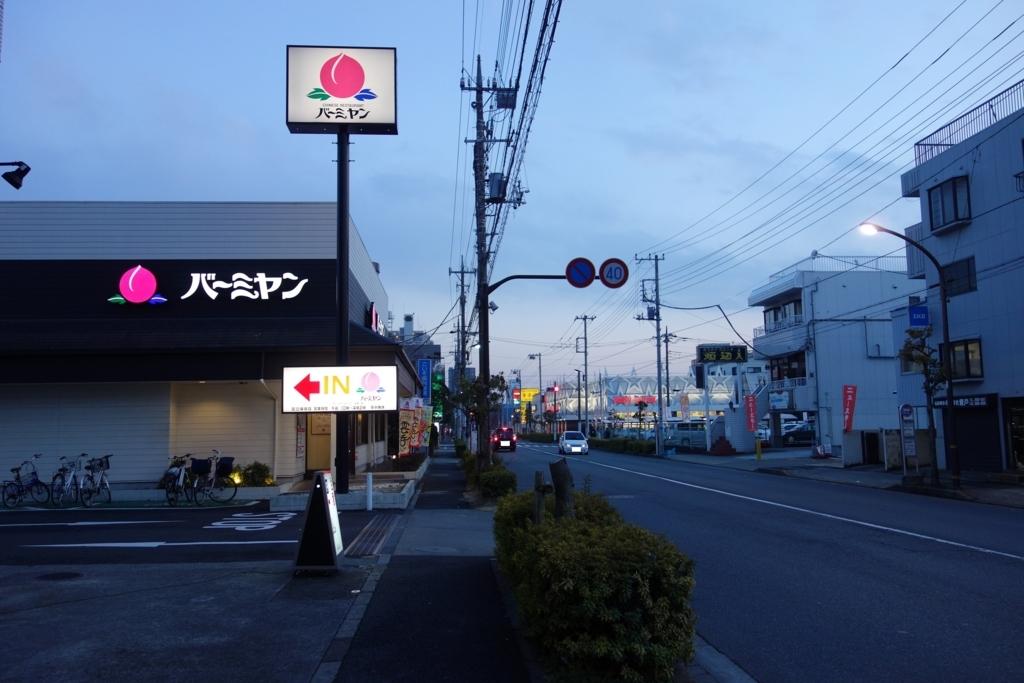 f:id:UrushiUshiru:20180307201511j:plain