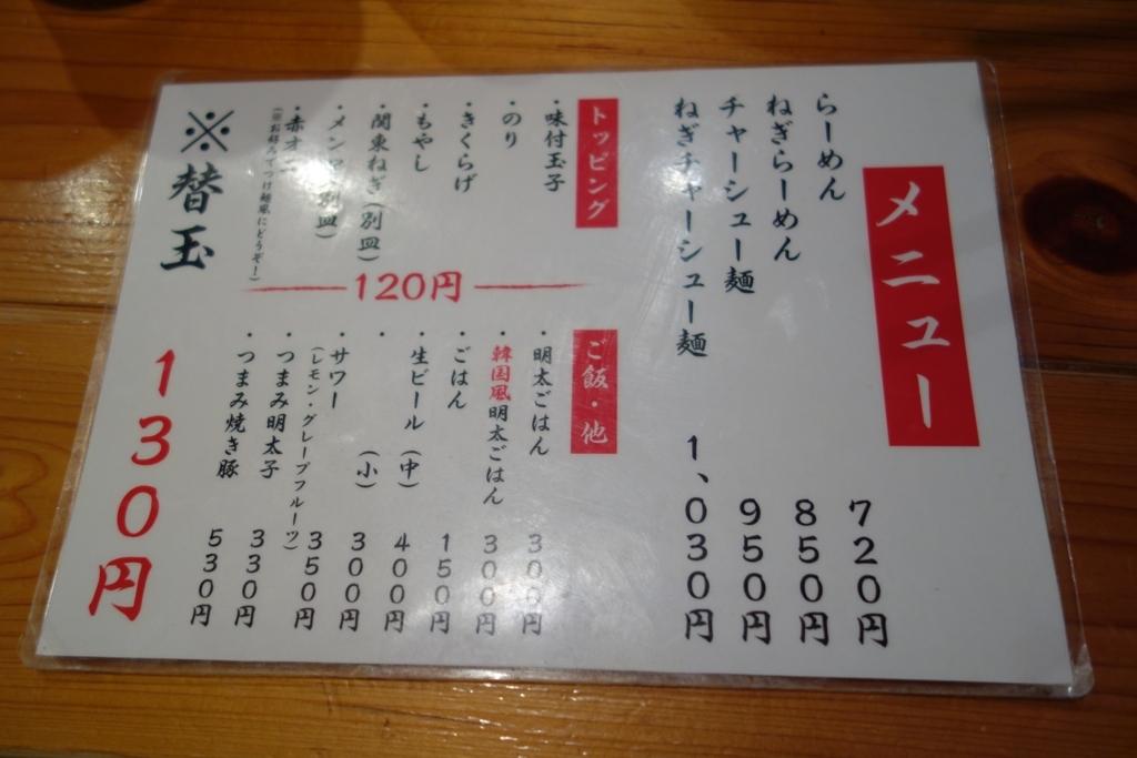 f:id:UrushiUshiru:20180307202317j:plain