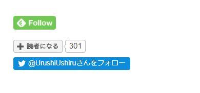 f:id:UrushiUshiru:20180308184352j:plain