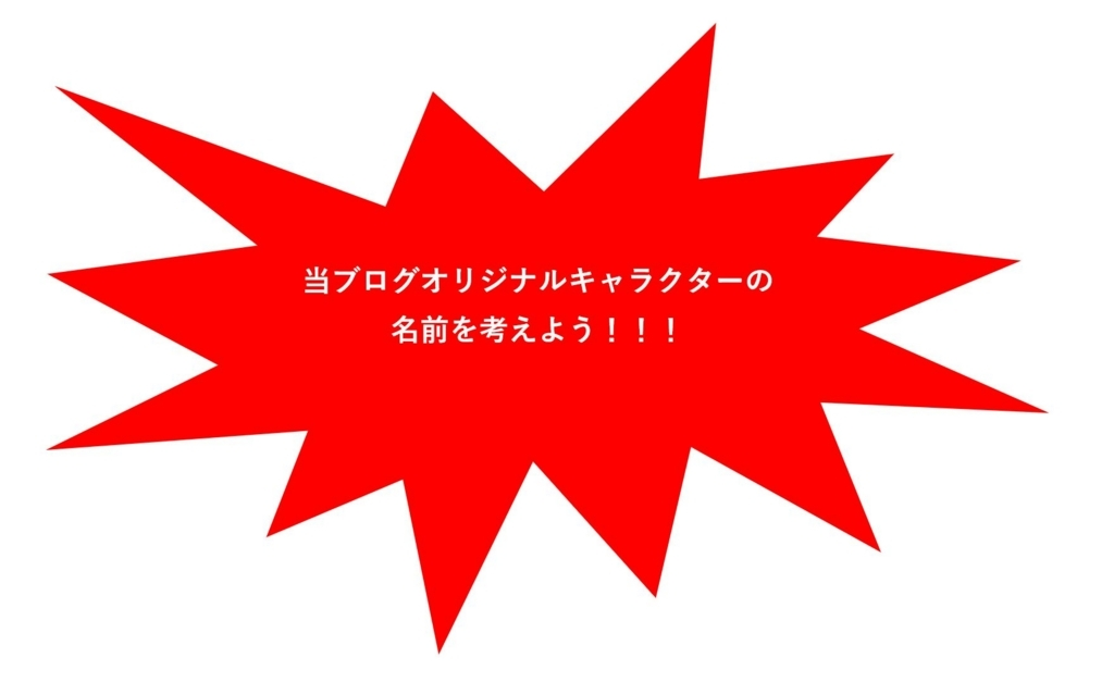 f:id:UrushiUshiru:20180308202335j:plain