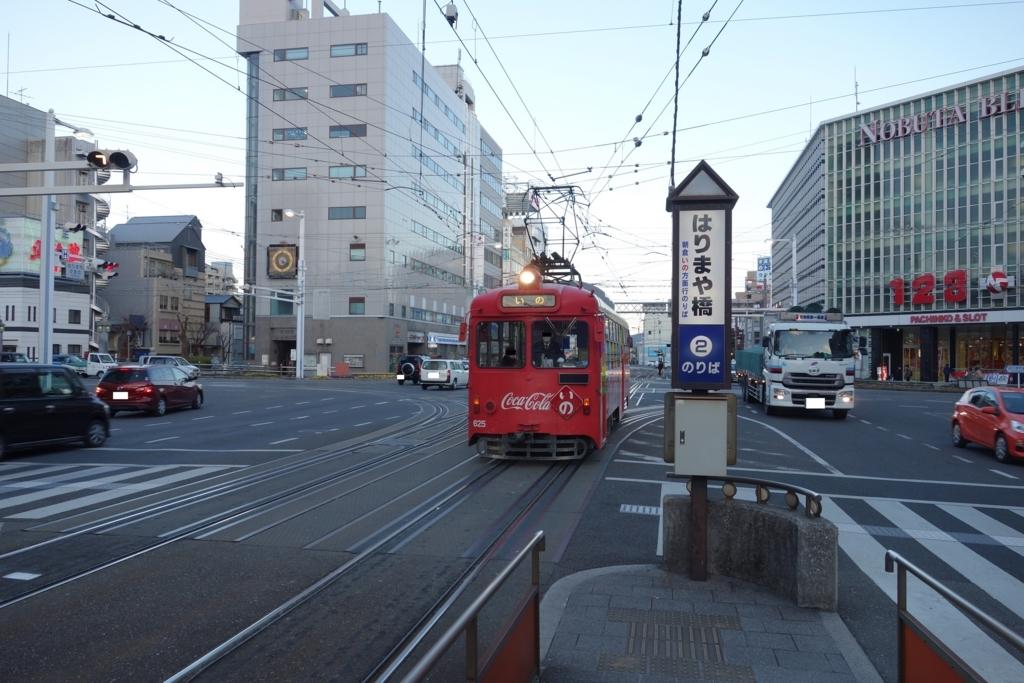 f:id:UrushiUshiru:20180309204743j:plain