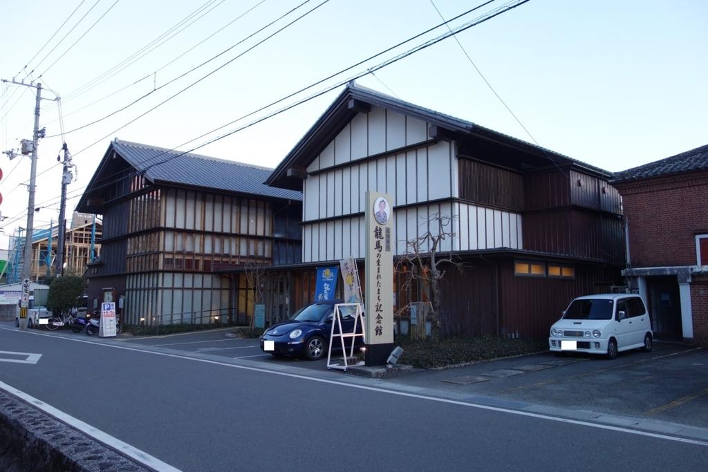 f:id:UrushiUshiru:20180309205814j:plain