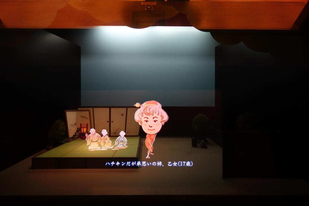 f:id:UrushiUshiru:20180309211751j:plain