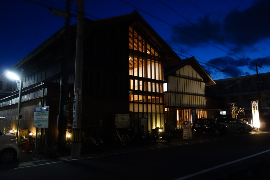 f:id:UrushiUshiru:20180309223150j:plain