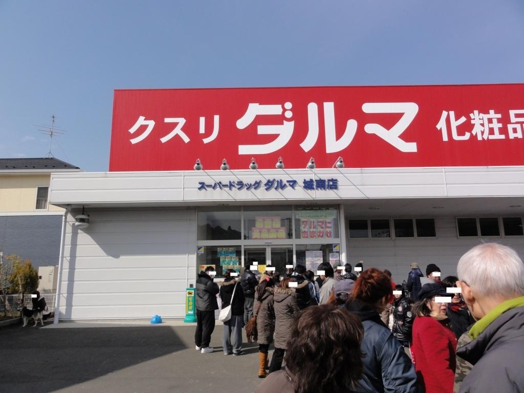 f:id:UrushiUshiru:20180310204907j:plain