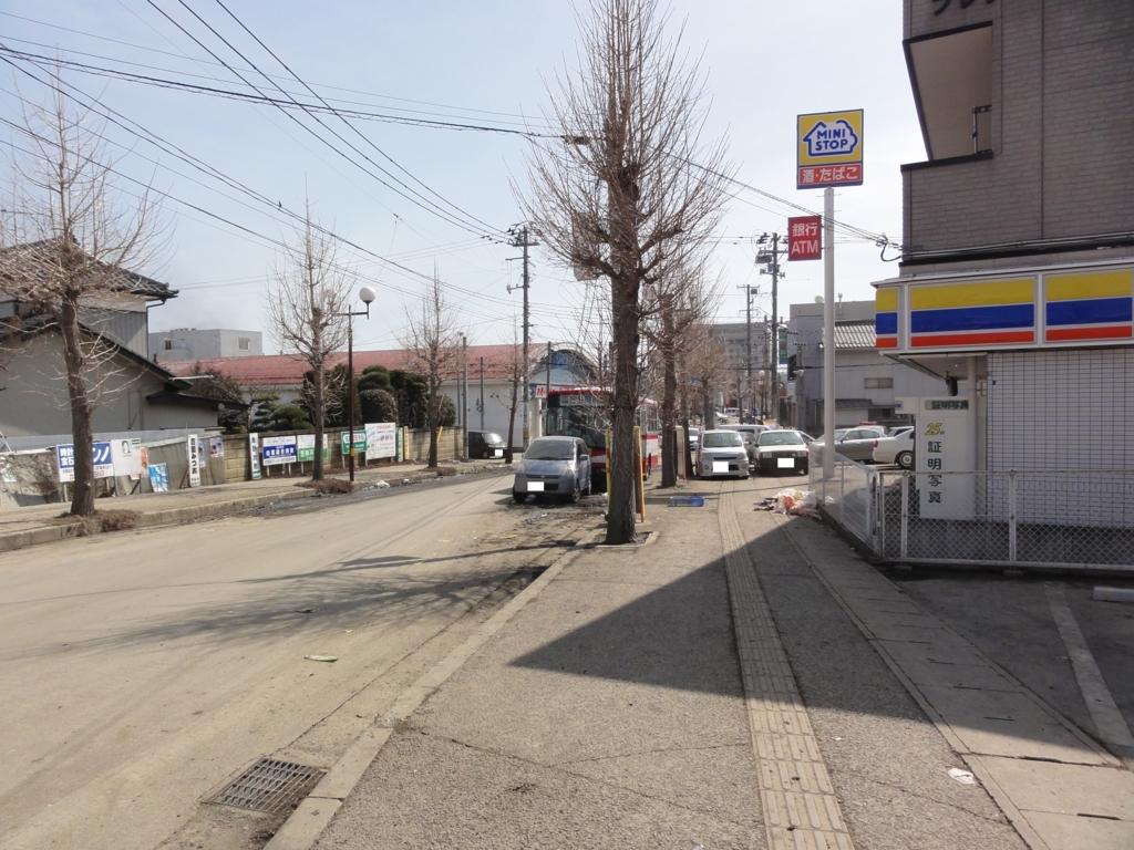 f:id:UrushiUshiru:20180310210135j:plain