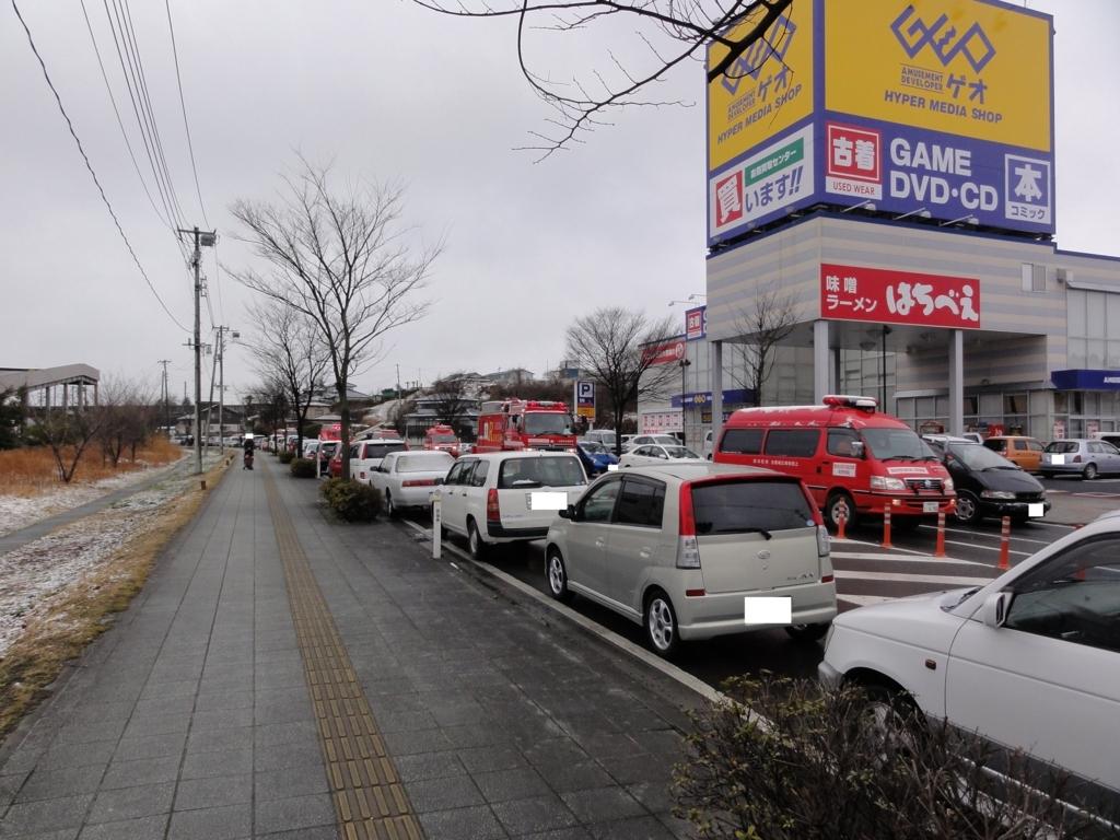f:id:UrushiUshiru:20180311024935j:plain
