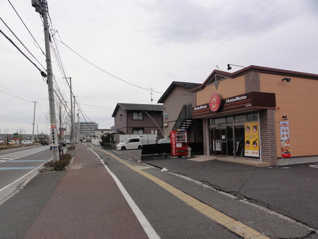 f:id:UrushiUshiru:20180311232519j:plain