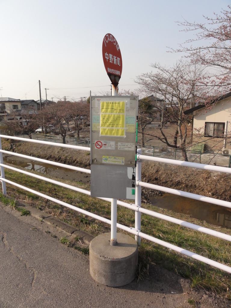 f:id:UrushiUshiru:20180312205604j:plain
