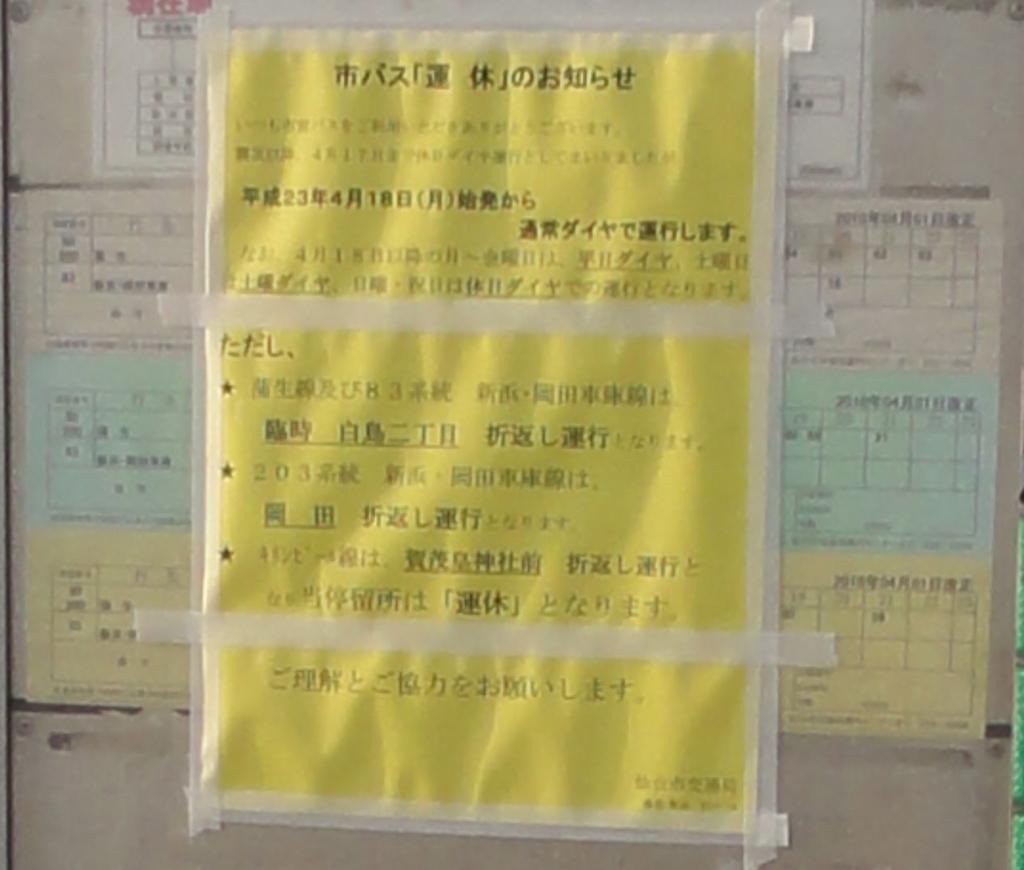 f:id:UrushiUshiru:20180312205715j:plain